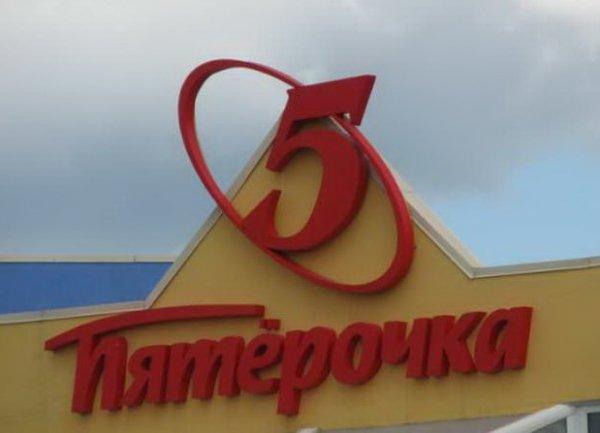 """Охранник """"Пятерочки"""" в Москве ударил семилетнего мальчика электрошокером"""