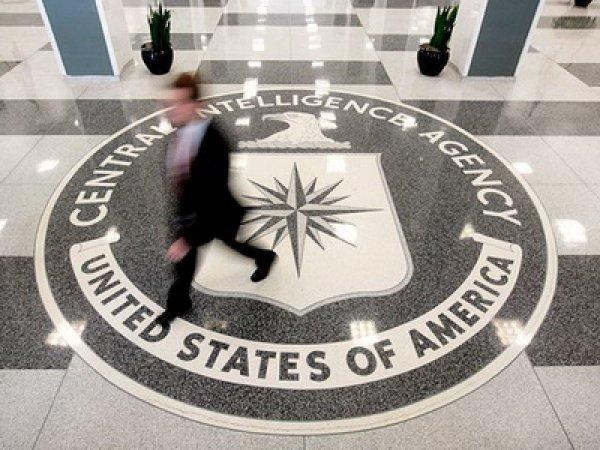 ЦРУ рассекретило документы о терактах 11 сентября