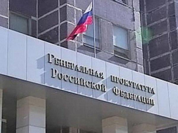 ГП РФ признала передачу Крыма Украине в 1954г. не соответствующей Конституции