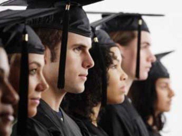 Минобрнауки обнародовало список вузов, чьи выпускники получают самые большие зарплаты