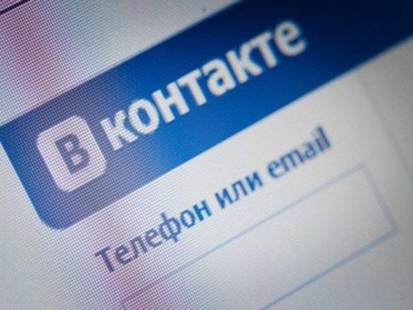 """Паблик MDK отключили от биржи рекламы """"ВКонтакте"""" после шутки о Фриске"""