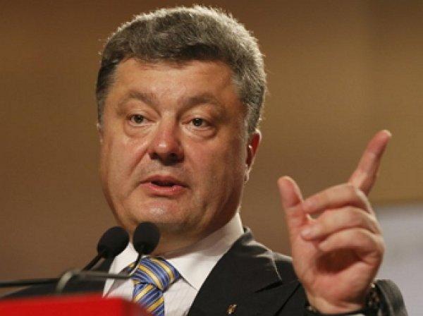 Порошенко назвал взяткой российский кредит в  млрд