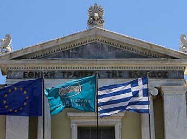"""В Греции """"финансовая паника"""": люди за три дня сняли со счетов €2 млрд"""