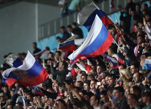 Россия проиграла Австрии в отборочном матче ЧЕ-2016 со счетом 0:1 (видео)