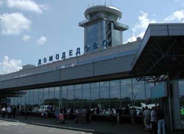 """Следствие возбудило дело против владельцев аэропорта """"Домодедово"""""""