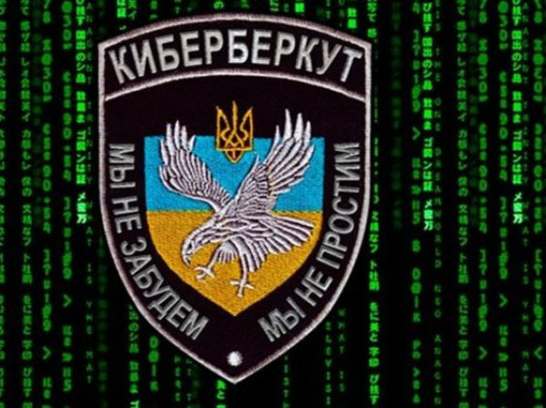 """""""КиберБеркут"""" обнародовал переписку Сороса с Порошенко"""