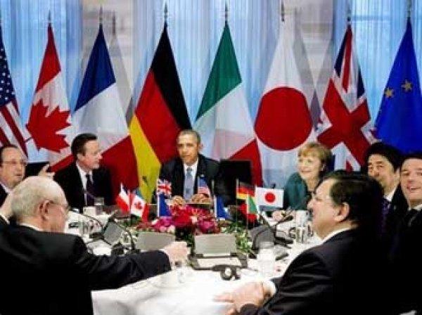Лидеры G7 единогласно поддержали сохранение санкций против России
