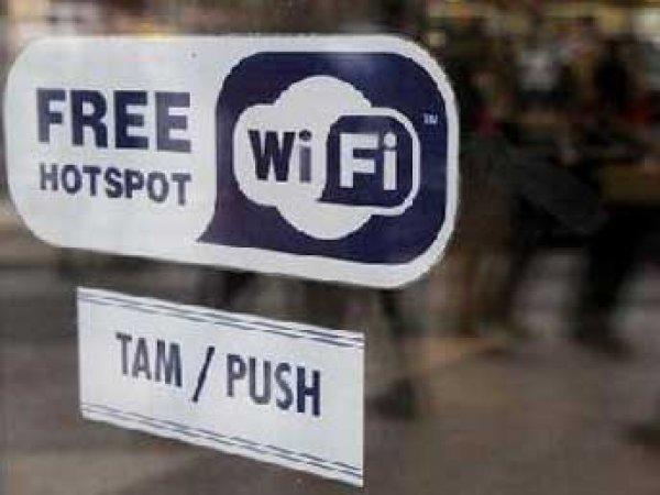 За анонимный публичный Wi-Fi в России введут штрафы до 300 тысяч