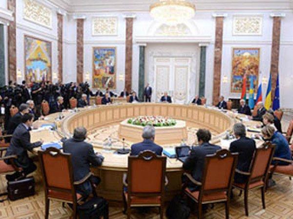 Переговоры в Минске закончились договоренность об отводе вооружений в Донбассе