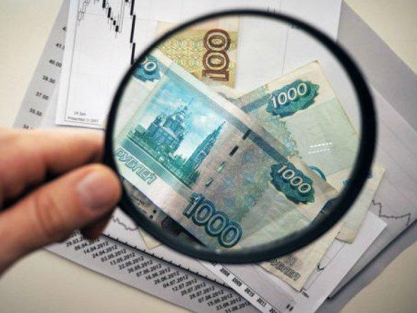 Курс доллара и евро на сегодня, 21 июля 2915: Эксперты говорят о том, что российская экономика достигла дна