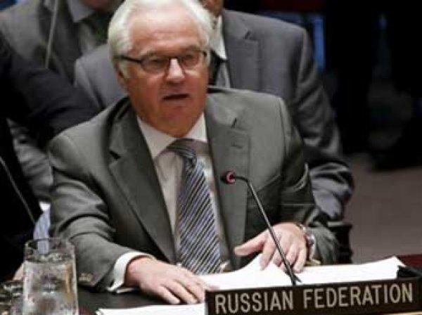 """Чуркин рассказал о закрытой встрече Совбеза ООН по """"Боингу"""""""