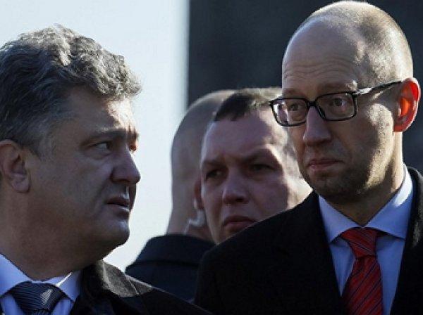 Порошенко и Яценюк сбежали из Киева