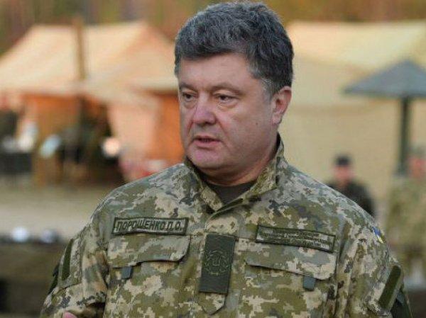 СМИ: Порошенко приказал отвести танки и артиллерию на Донбассе