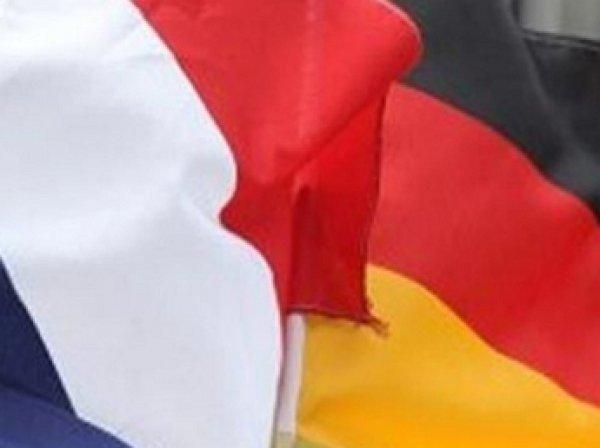 МИД Франции и Германии раскритиковали поездку французских депутатов в Крым