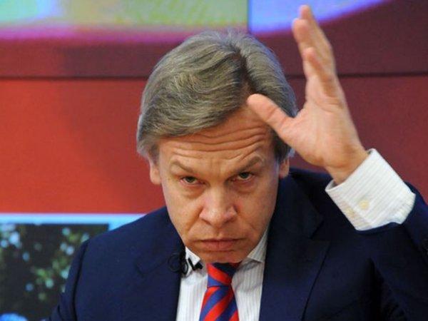 В Госдуме предложили заблокировать счета корпорации BBC