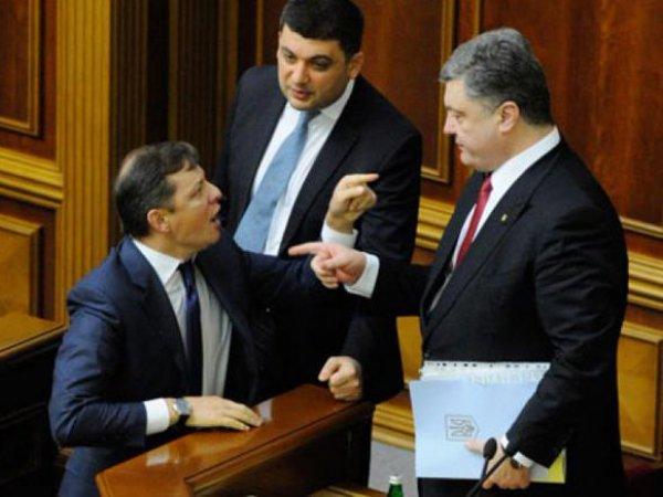 Порошенко выгнал Ляшко с заседания Нацсовета реформ