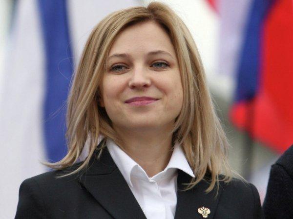 СМИ: Наталья Поклонская может стать депутатом Госдумы