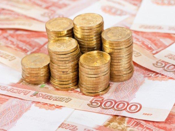 Экономику России признали одной из самых слабых в мире