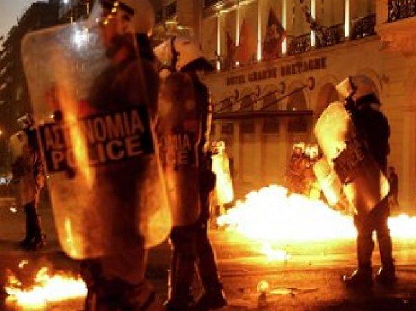 В центре Афин начались массовые беспорядки