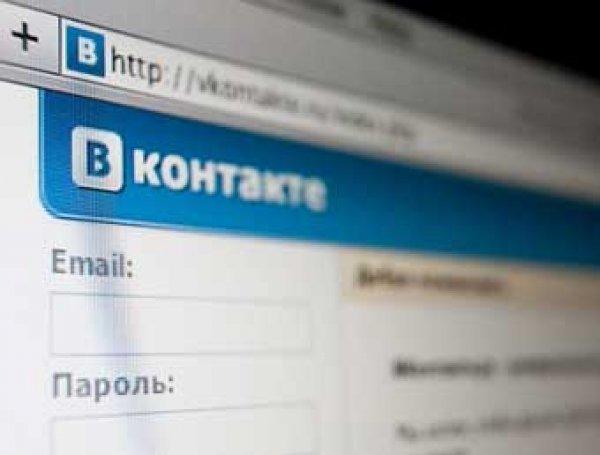 «ВКонтакте» примирилась с Sony Music - музыка в соцсети будет становиться платной