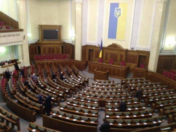 В Верховной Раде предложили запретить слово «Россия»