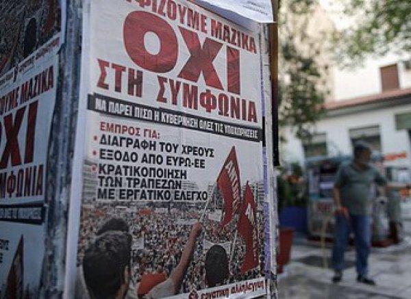 Референдум в Греции 2015 завершился: объявлены результаты
