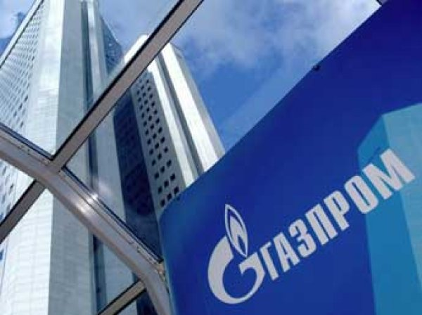 «Газпром» подтвердил прекращение поставок газа Украине