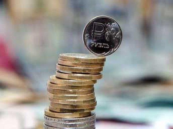 Центробанк приостановил покупку валюты из-за сильно упавшего рубля