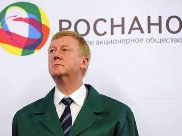 """СМИ: коллеги Чубайса по """"Роснано"""" уезжают из России, опасаясь арестов"""