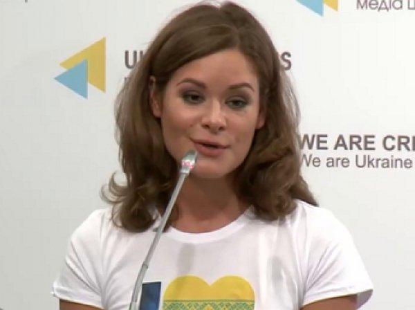Гайдар отказалась от израильского гражданства в пользу украинского