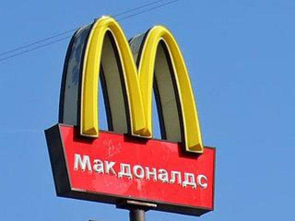 """Москвич требует от """"Макдоналдс"""" 5 млн рублей за пролитый кофе"""
