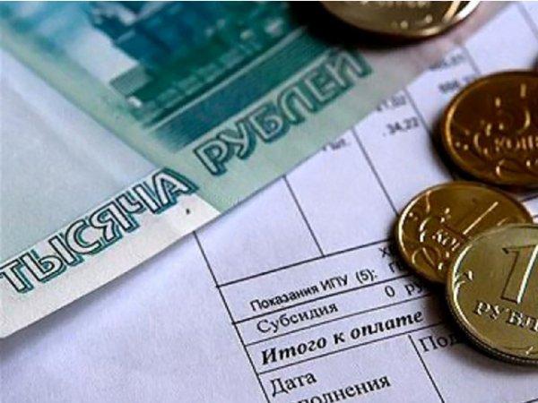 Плата за капремонт в Москве 2015 шокировала жителей столицы