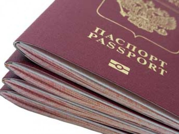 Россиянам разрешат иметь два загранпаспорта