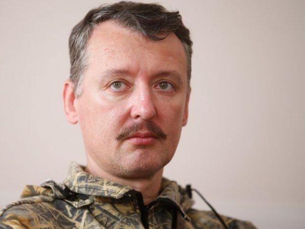 """Родственники пассажиров сбитого """"Боинга"""" подали иск к Стрелкову на  млн"""