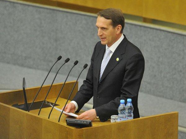 Делегация из России не поедет на сессию ОБСЕ из-за запрета на въезд Нарышкину