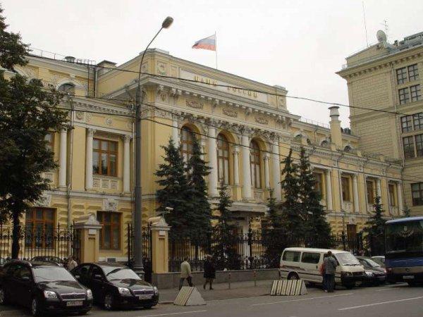 Мошенники от имени ЦБ РФ угрожают банкам отзывом лицензий