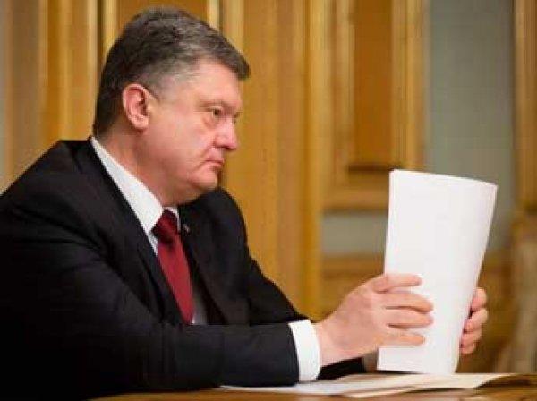 Порошенко рассказал, чего Украина хочет от Запада