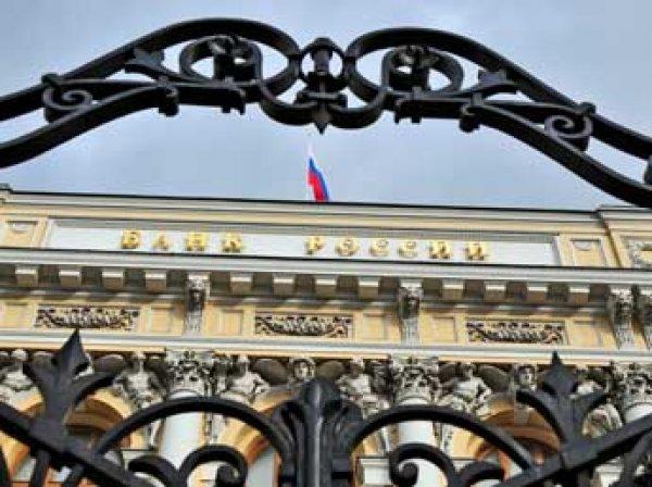 Центробанк лишил лицензий пять из семи НПФ Анатолия Мотылева