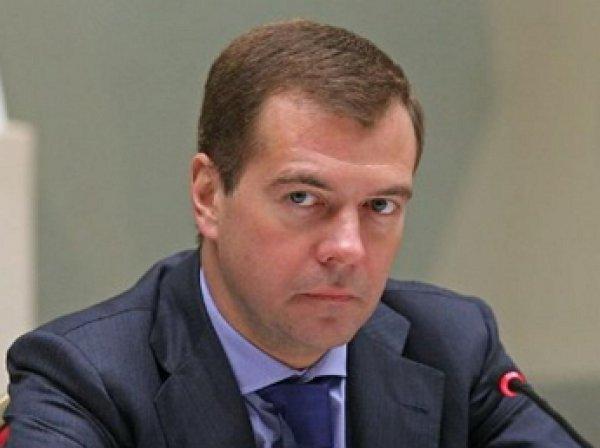 Медведев расширил границы российского шельфа на 52 тыс. кв км