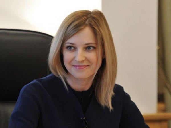 СМИ: Поклонская нелестно отозвалась об интеллекте Собчак