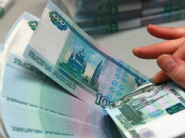 """Курс доллара и евро на сегодня, 25 августа 2015: рубль на бирже отыграл потери """"черного понедельника"""""""