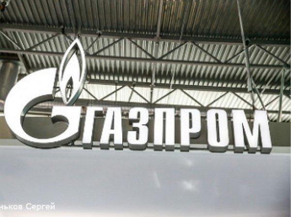 Финская газовая компания подала иск к «Газпрому» в Стокгольмский арбитраж