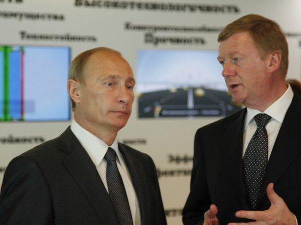 СМИ: Коллеги Чубайса возвращаются в Россию после его встречи с Путиным