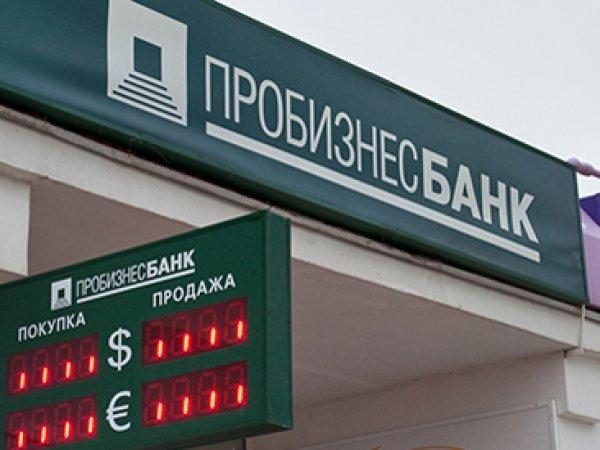 """Банки финансовой группы """"Лайф"""" ограничили выдачу наличных по картам"""