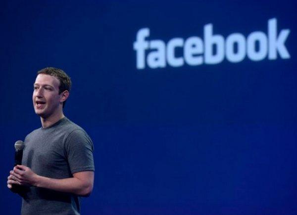 Facebook достиг рекордной посещаемости в 1 млрд человек в сутки
