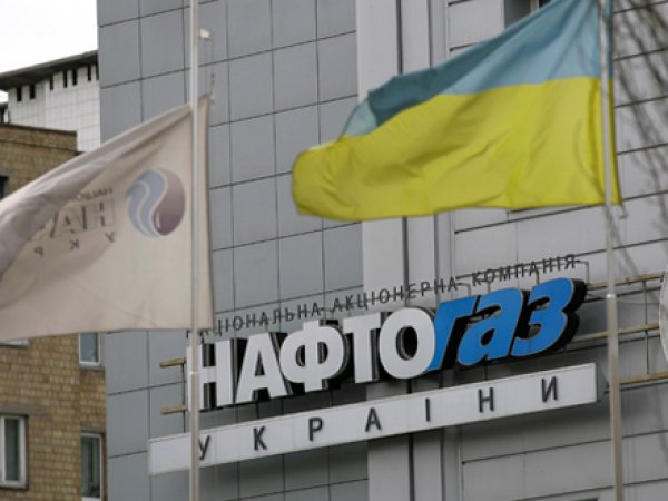 "СМИ: ""Нафтогаз"" попросил у ""Газпрома"" аванс за транзит газа в Европу"