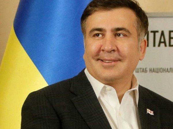 Штаны Саакашвили стали поводом для насмешек в соцсетях (фото, видео)