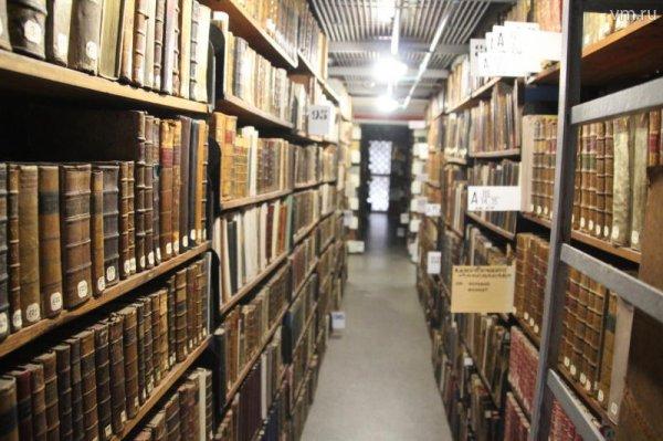 Московские библиотеки избавят от «50 оттенков серого»