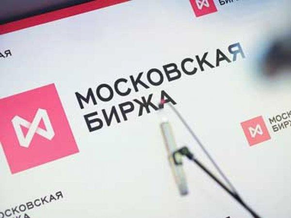 Приостановлены торги на срочном рынке Московской биржи