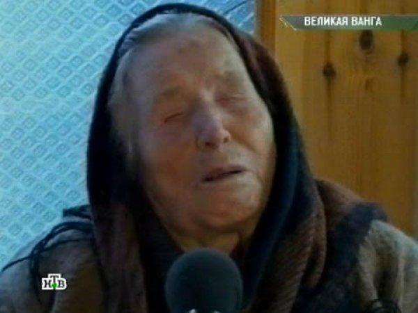 """Предсказания Ванги: """"Сирия падет, в Европе будут править мусульмане"""""""